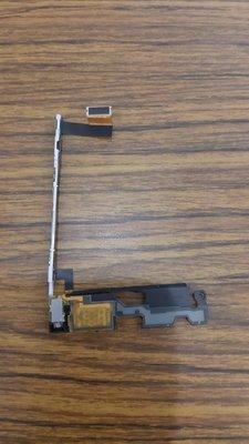 sony z5 音量排線 開機排線 喇叭 震動器
