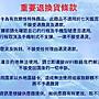 [瘋行網 全球網卡專賣店]中國移動中港澳 10+1日 吃到飽及100分鐘通話加100封簡訊