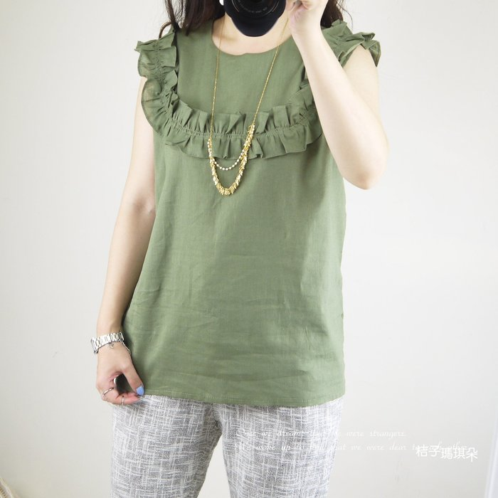 韓國連線 亞麻上衣 領口皺摺荷葉滾邊(軍綠、粉)~桔子瑪琪朵。惠衣