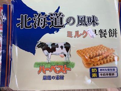 愛買JAPAN❤北海道特濃牛奶早餐餅  奶油餅乾 牛奶餅乾 奶素 現貨 6包