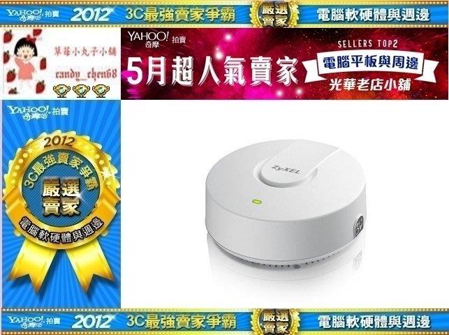 【35年連鎖老店】ZyXEL NWA5121-NI 無線基地台(支援PoE)有發票/3年保固