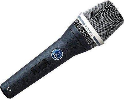 【昌明視聽】AKG D7S 動圈式有線麥克風 公司貨