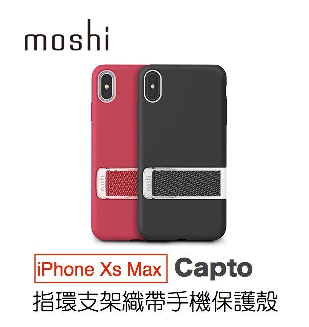 Moshi Capto for iPhone Xs Max 指環⽀架織帶保護殼