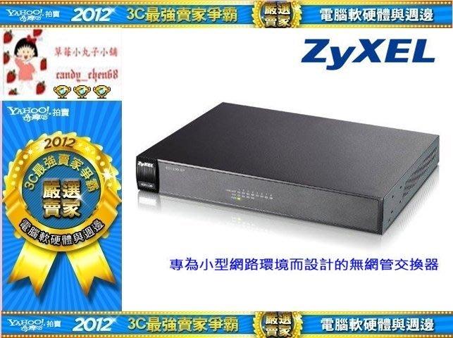 【35年連鎖老店】ZyXEL合勤 ES-1100-8P 8埠節能型POE交換器免運有發票/3年保固