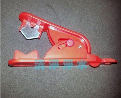 【清淨淨水店】台製紅色 2分管 3分管 PE管 剪管器 剪線器 裁線器 RO管裁刀 水管剪65元