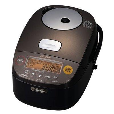 [日本代購] ZOJIRUSHI 象印 壓力IH電子鍋 NP-BG10-TD 容量5.5合 6人份 (NP-BG10) 台北市