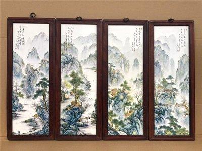 天然玉飾真品古玩景德鎮瓷板畫仿古實木框四條屏客廳壁畫掛畫裝飾畫瓷畫山水圖案