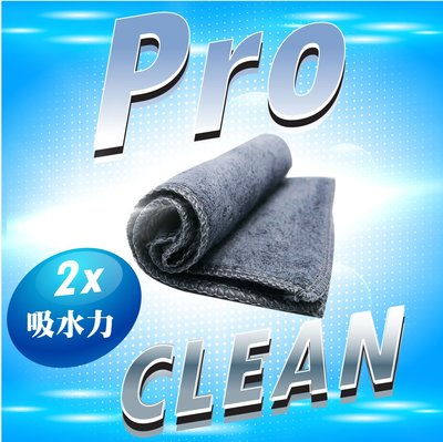 綠能基地㊣超細纖維布 洗車布 吸水巾 ...