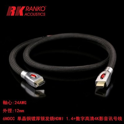 RANKO 美國 龍格 RVH-300...