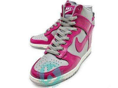 2013 NIKE WMNS DUNK SKY HIGH 女鞋 高筒 灰桃紅 桃紅灰 皮革 楔型鞋 528899-001