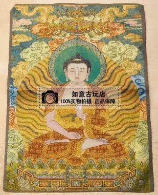 泰飾佛牌古玩專賣精美古玩西藏佛像 尼泊爾唐卡畫像織錦繡絲綢繡 如來佛唐卡刺繡
