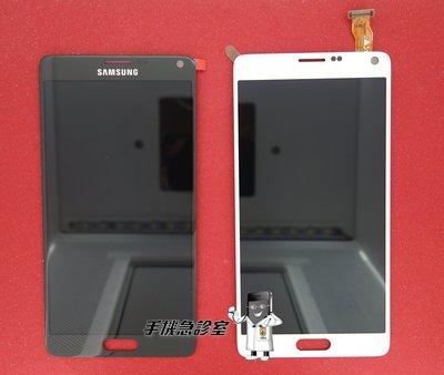 手機急診室 三星 NOTE 4 N910U 螢幕維修 觸控 玻璃 各色 面板 液晶 LCD 現場維修