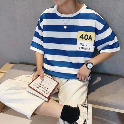 【T3】落肩條紋短袖 粗條紋短袖 條紋短袖 圓領短袖 條紋T 短袖上衣 短T 短袖T恤【MT50】