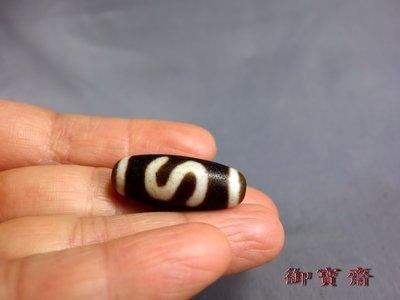 【御寶齋】--{S紋天珠}--藏傳老天珠--魚麟紋包漿厚..// 廣告價第一標 //