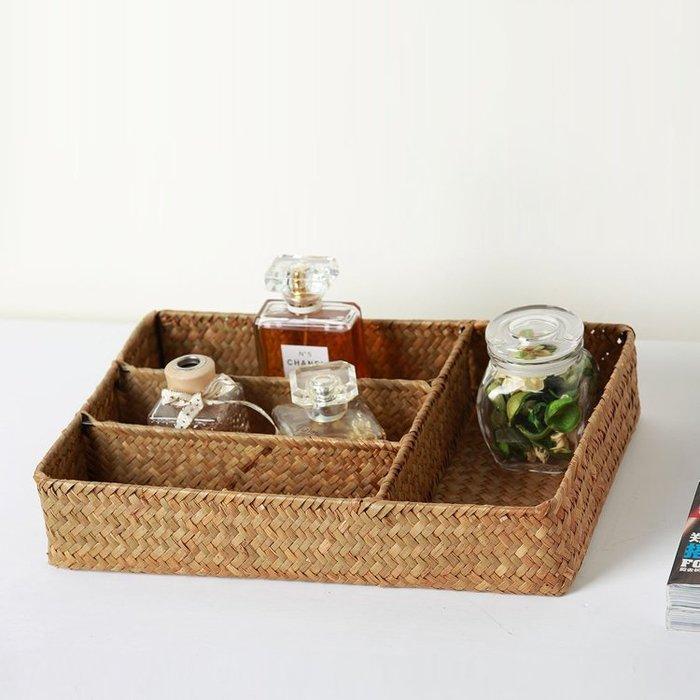 海草編桌面分格收納盒盤 刀叉籃 餐具餐巾整理盤 收納籃