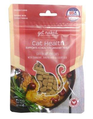 NPIC get naked 貓咪 健納緹頂級 泌尿道保健 腸胃保健 貓咪軟點心 軟零食 70G 健納提