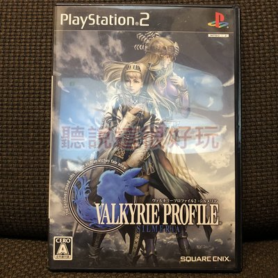 滿千免運 PS2 女神戰記 2 希爾梅莉亞 VALKYRIE PROFILE SILMERIA 遊戲 32 T835