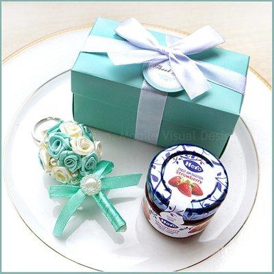 Double Love Tiffany盒「藍蓋hero果醬+捧花鑰匙圈」小禮盒--婚禮小物.禮贈品.送客戶送伴娘幸福朵朵