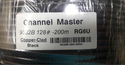 數位監控 DVR 5C 2V 視訊線 RG6U 128編織 20米 影音訊號線 電視連接線 同軸電線 5C2V 第四台線