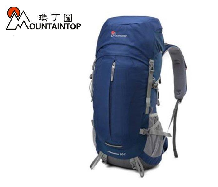 丹大戶外用品 瑪丁圖【Mountaintop】超耐透氣登山包 /輕量登山包50L MPA5818 深藍
