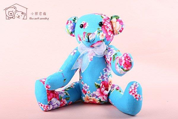 40公分傳統客家大花布泰迪熊 藍色、大紅色 附緞帶繡字~*小熊家族*~ 泰迪熊專賣店~