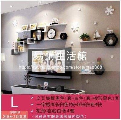 牆上置物架/電視背景牆面創意隔板YG-45931