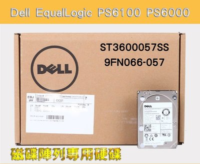 3.5吋 600GB 15K轉 SAS介面 全新品 Dell EqualLogic PS6100 PS600 專用硬碟