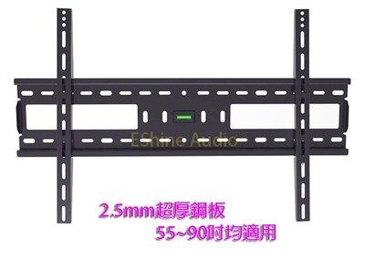 EVERSUN AW-05 液晶電視壁掛架 55吋~90吋適用 SONY 國際 SHARP 奇美 聲寶 LG 三星 新北市