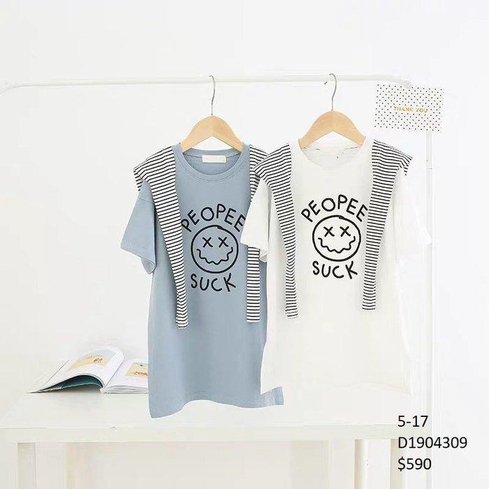 【Girl】 JC BABY 休閒假兩件洋裝(共兩色) #D1904309