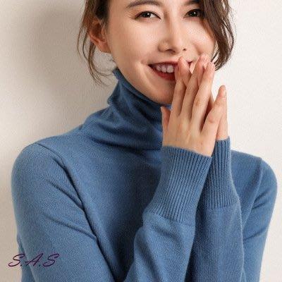 SAS 日系質感套頭毛衣 堆堆領女高領套頭羊毛針織衫 純色保暖修身打底衫 女長袖上衣 基本款素色百搭長袖上衣【887T】