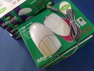 三鍵式 3鍵式光學滑鼠 USB介面 USB接口 替代天貂 三鍵式光學滑鼠..新版貨到了