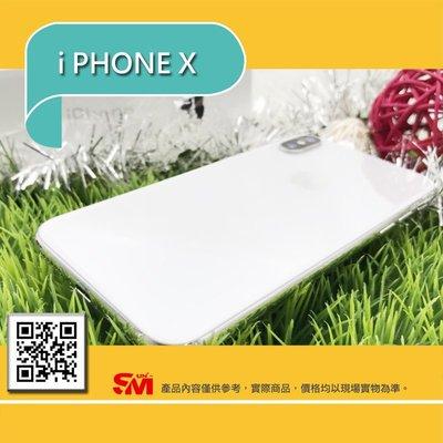 IPhone X ︱螢幕保護膜︱包膜︱SUN-M保護膜創意中心–3M授權經銷商. [高雄.直營店]