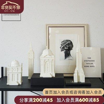 千禧禧居~ladylike簡約白色帝國大廈大本鐘建筑物桌面擺件儲蓄罐飾品裝飾
