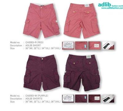 【YOYOGI PLUS】ADLIB - 工作短褲 (粉:4號/紫:4號)