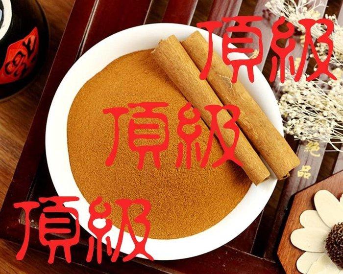 《正媽媽烘培屋》人氣【嚴選ღ天然頂級肉桂粉/上油桂粉►600g】一台斤裝全素香料粉可放於烘培糕餅 與 咖啡飲品 增添風味