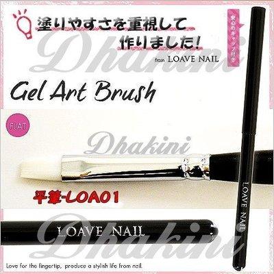 給您最便宜、專業的光療筆~《日本LOAVE基礎凝膠有四款(有筆蓋)黑色筆》~LOA01單支刊登款,輕鬆完成凝膠美甲