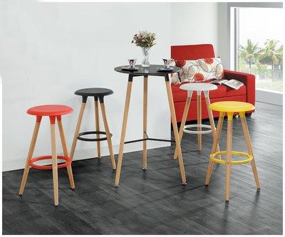 【南洋風休閒傢俱】造型椅系列 彩虹木腳吧台椅 高吧椅    (SY261-4 )