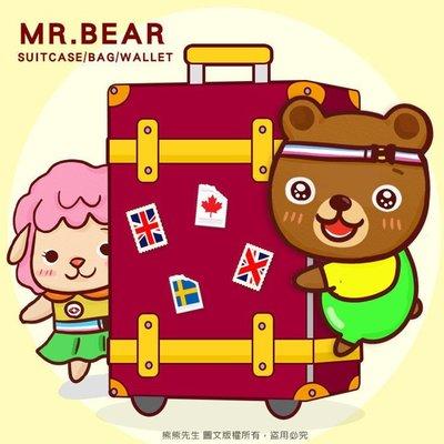 《熊熊先生》行李箱 旅行箱 旅遊用品專賣 特托堡斯託運套M號*1 (2019.02.22)