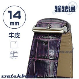 【鐘錶通】C1.22I《亮彩系列》鱷魚格紋-14mm 神秘紫┝手錶錶帶/皮帶/牛皮錶帶┥