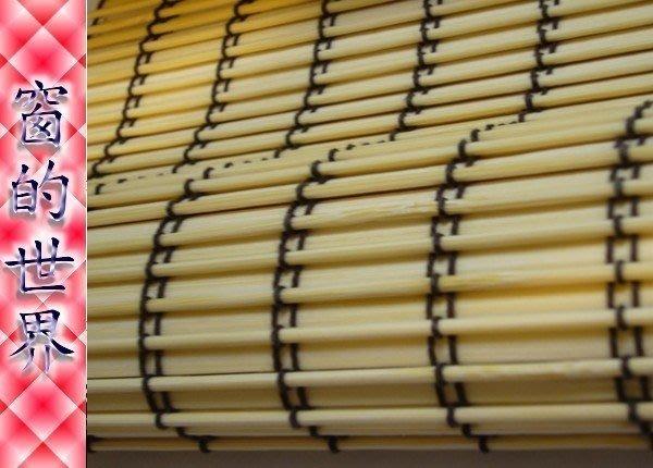 【窗的世界】20年專業製作達人,木織窗簾#023專業安裝服務(方便迅速最便宜)