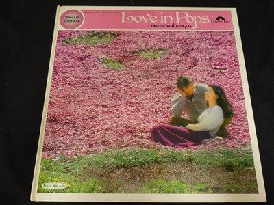 【柯南唱片】 LOVE IN POPS CONINENTAL TANGOS 探戈舞曲>>精裝日版LP