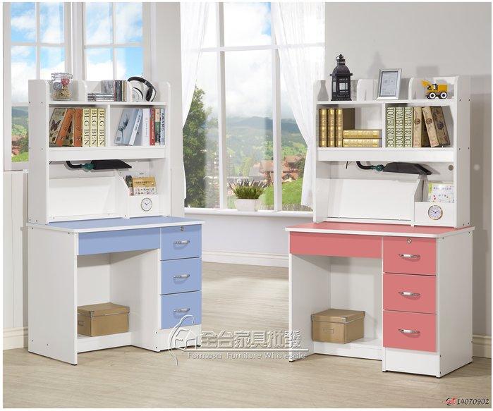 【全台傢俱批發網】BB 愛丁堡 3尺學生書桌(全組) 粉藍/粉紅 傢俱工廠直營特賣