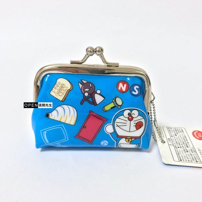 【張開先生】日本帶回 哆啦a夢 Doraemon 珠扣迷你零錢包-道具