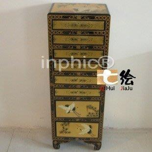INPHIC-古中式 漆器金箔 手繪 首飾櫃櫃子 八抽屜裝飾櫃