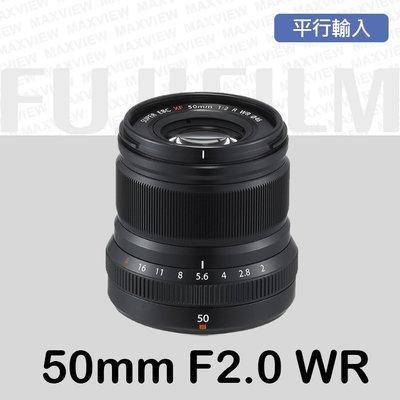 【補貨中10905】Fujinon Fuji XF 50mm F2 R WR 平行輸入