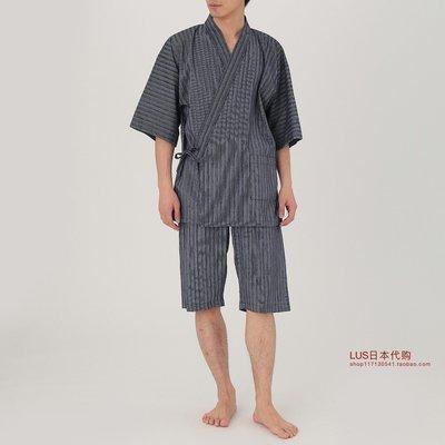日式和服特惠日本MUJI無印良品男裝棉泡泡紗染色編織和服夏季短裝甚平睡衣哆啦A珍