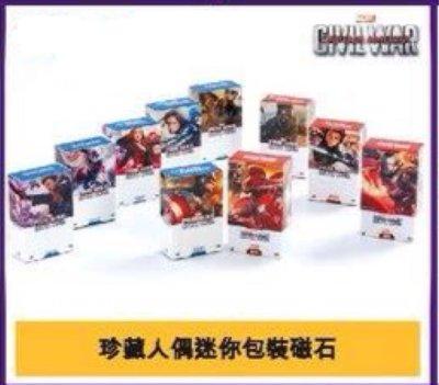 全新Hottoys Civil War Box Art Magnet 珍藏人偶迷你包裝磁石 一套十款