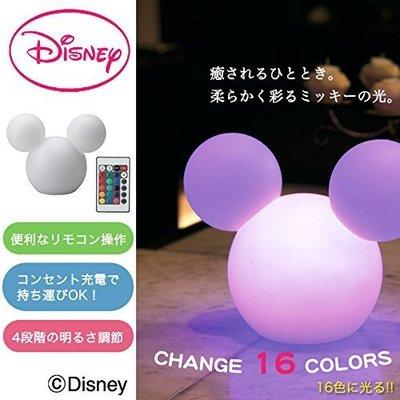 尼德斯Nydus 日本正版 迪士尼 米老鼠 米奇 大頭造型夜燈 LED彩色燈 可變化16色 可遙控
