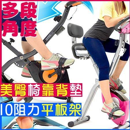 超大座墊X磁控健身車BIKE飛輪車【推薦+】美腿機運動器材A折疊車自行車摺疊車腳踏車C149-010另售電動跑步機踏步機