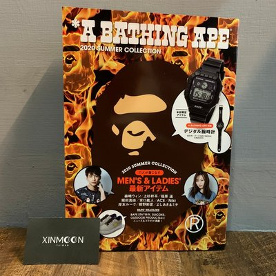 XinmOOn A Bathing Ape 2020 Summer Collection 電子錶 手錶 雜誌 防水 夜燈